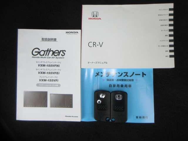 20G 純正メモリーナビRカメラ ETC(19枚目)