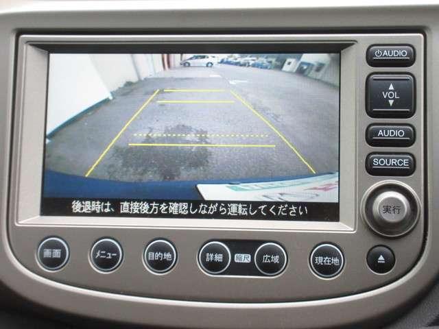 「ホンダ」「フィット」「コンパクトカー」「埼玉県」の中古車11