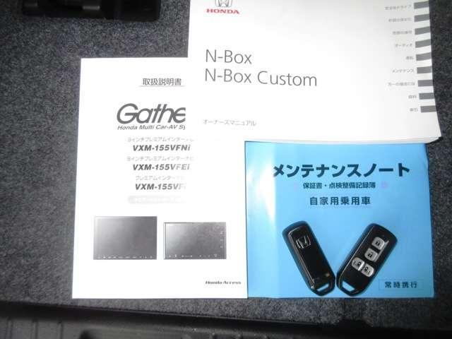G・ターボLパッケージ 純正メモリーナビ Rカメラ ETC(19枚目)