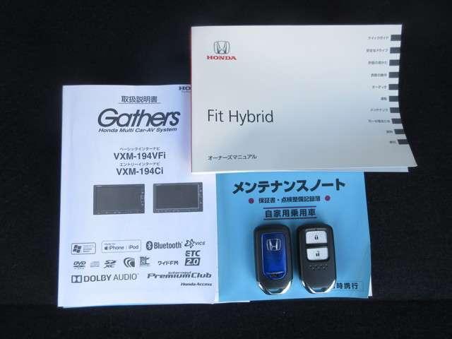 L ホンダセンシング 禁煙車 元試乗車 純正メモリーナビ Bluetooth ETC リアカメラ USBジャック LEDヘッドライト/フォグライト スマートキー(18枚目)