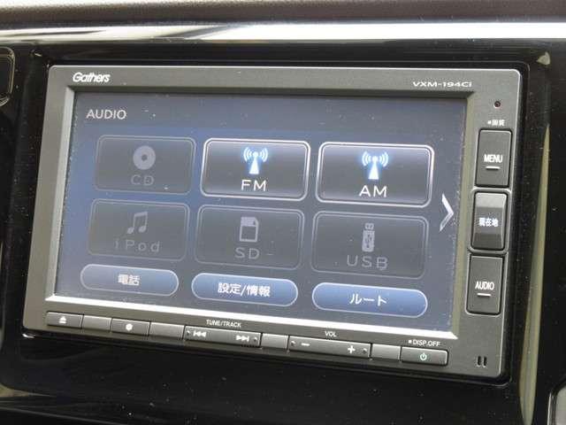 G SSパッケージII 禁煙車 ワンオーナー 車検R4年2月 走行16千キロ 純正メモリーナビ Bluetooth ドラレコ前純正 ETC シートヒーター 衝突軽減ブレーキ USBジャック1個 充電用USB2個(2枚目)