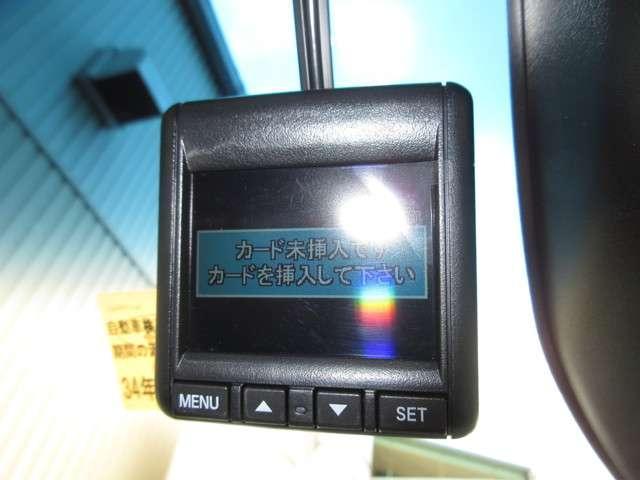 G SSパッケージII 禁煙車 ワンオーナー 車検R4年2月 走行16千キロ 純正メモリーナビ Bluetooth ドラレコ前純正 ETC シートヒーター 衝突軽減ブレーキ USBジャック1個 充電用USB2個(3枚目)
