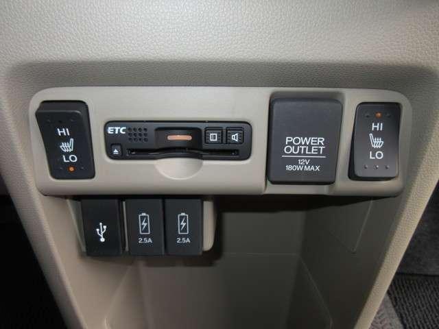 G SSパッケージII 禁煙車 ワンオーナー 車検R4年2月 走行16千キロ 純正メモリーナビ Bluetooth ドラレコ前純正 ETC シートヒーター 衝突軽減ブレーキ USBジャック1個 充電用USB2個(14枚目)