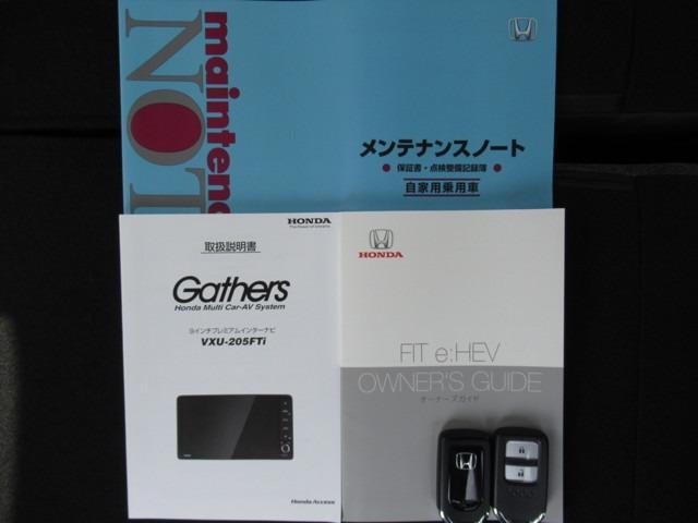 e:HEVホーム 禁煙車 当社試乗車 純正9インチナビ リアカメラ Bluetooth ETC フルセグ ミュージックラック USBジャック1個 ブレーキホールド パーキングセンサー(19枚目)