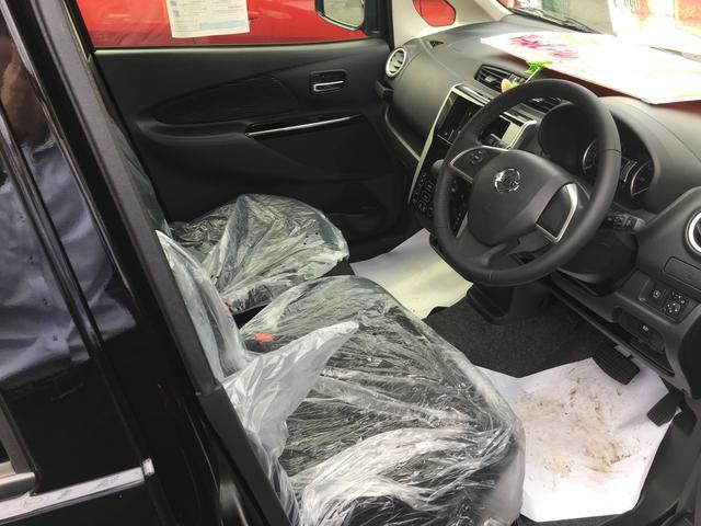 日産 デイズ ハイウェイスター X 届出済未使用車 シートヒーター ABS