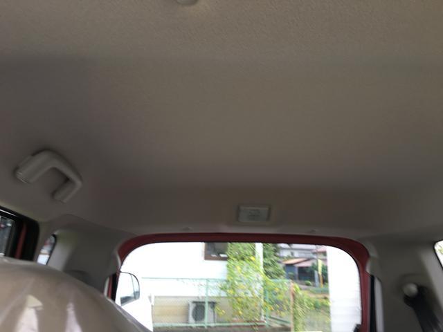 三菱 eKワゴン E 届出済未使用車 シートヒーター キーレス ABS