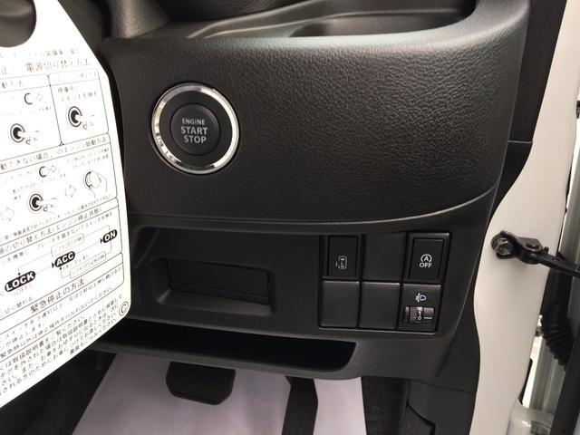 スズキ スペーシア X キーレス アイドリングストップ 届出済未使用車