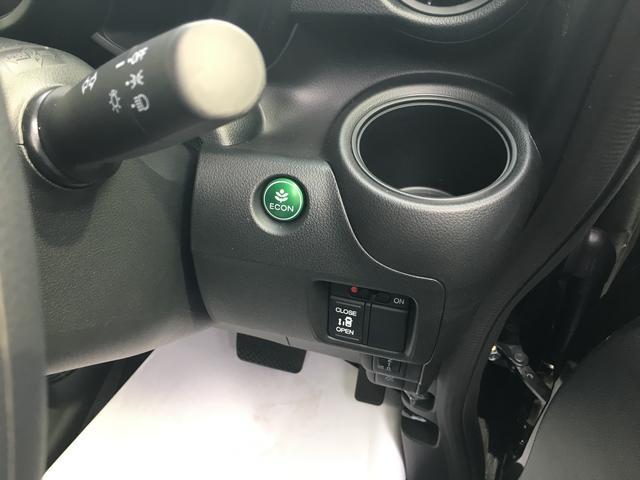 ホンダ N BOX G・Lパッケージ 届出済未使用車 イモビライザー ABS