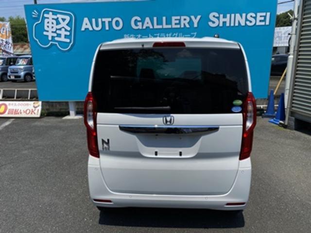 L 届出済み未使用車 ホンダセンシング スマートキー ステアリングリモコン LEDヘッドライト シートヒーター(7枚目)