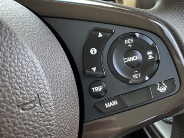 L 届出済み未使用車 ホンダセンシング スマートキー ステアリングリモコン LEDヘッドライト シートヒーター(23枚目)