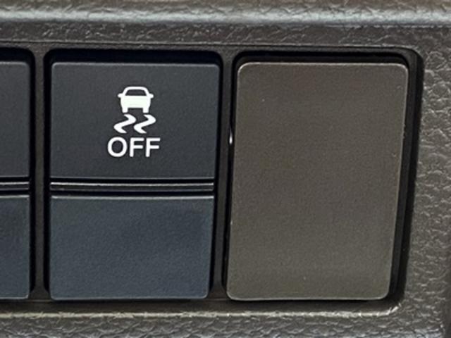 L 届出済み未使用車 ホンダセンシング スマートキー ステアリングリモコン LEDヘッドライト シートヒーター(35枚目)