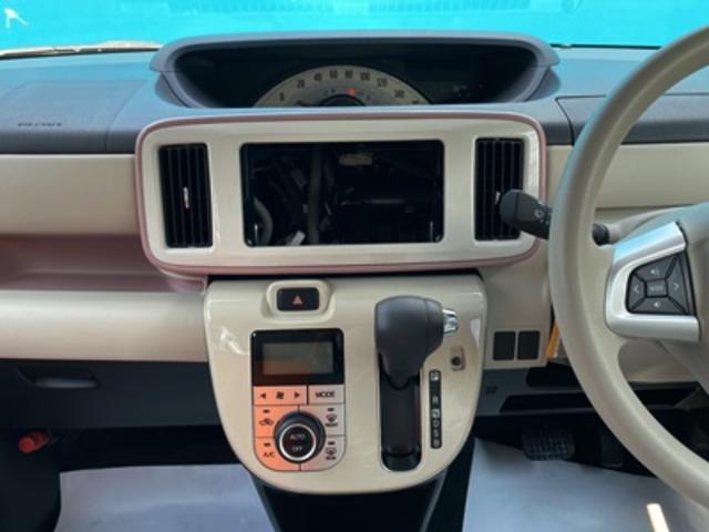 Xメイクアップリミテッド SAIII 届出済み未使用車 アイドリングストップ プッシュスタート オートエアコン キーフリー ABS 両側パワースライドドア(18枚目)