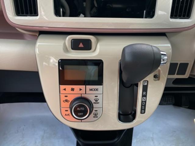 Xメイクアップリミテッド SAIII 届出済み未使用車 アイドリングストップ プッシュスタート オートエアコン キーフリー ABS 両側パワースライドドア(23枚目)