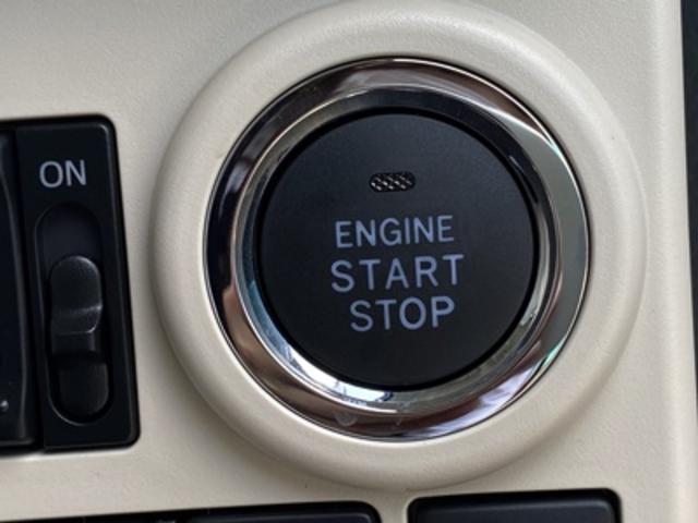 Xメイクアップリミテッド SAIII 届出済み未使用車 アイドリングストップ プッシュスタート オートエアコン キーフリー ABS 両側パワースライドドア(26枚目)