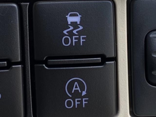 Xメイクアップリミテッド SAIII 届出済み未使用車 アイドリングストップ プッシュスタート オートエアコン キーフリー ABS 両側パワースライドドア(42枚目)