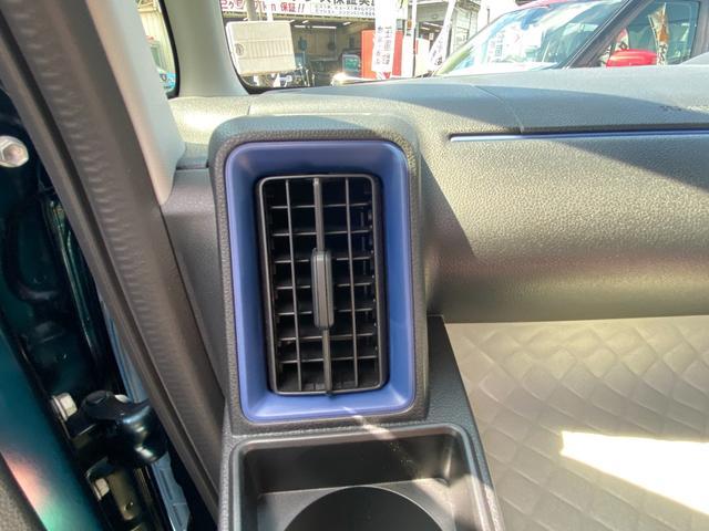 X 届出済み未使用車 7km 衝突軽減ブレーキ アイドリングストップ スマートキー パワステ LEDヘッドライト(39枚目)
