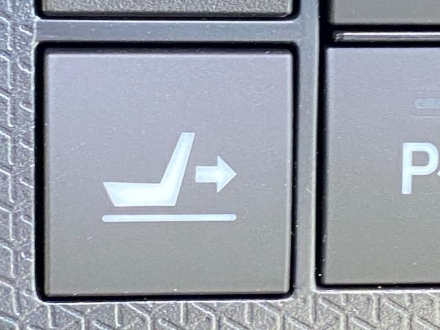 X 届出済み未使用車 7km 衝突軽減ブレーキ アイドリングストップ スマートキー パワステ LEDヘッドライト(44枚目)