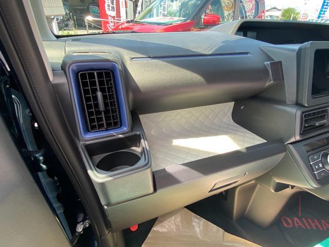 X 届出済み未使用車 7km 衝突軽減ブレーキ アイドリングストップ スマートキー パワステ LEDヘッドライト(51枚目)