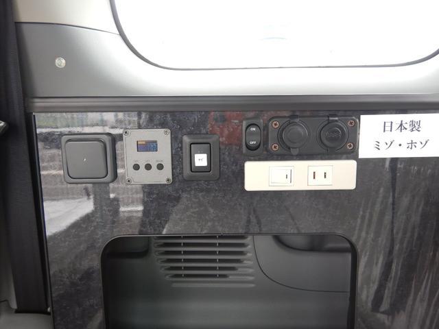 「日産」「NV200バネットバン」「ミニバン・ワンボックス」「千葉県」の中古車13