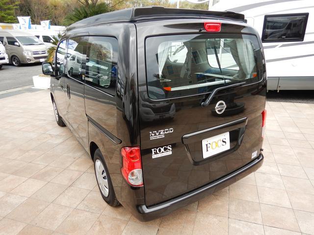 「日産」「NV200バネットバン」「ミニバン・ワンボックス」「千葉県」の中古車23