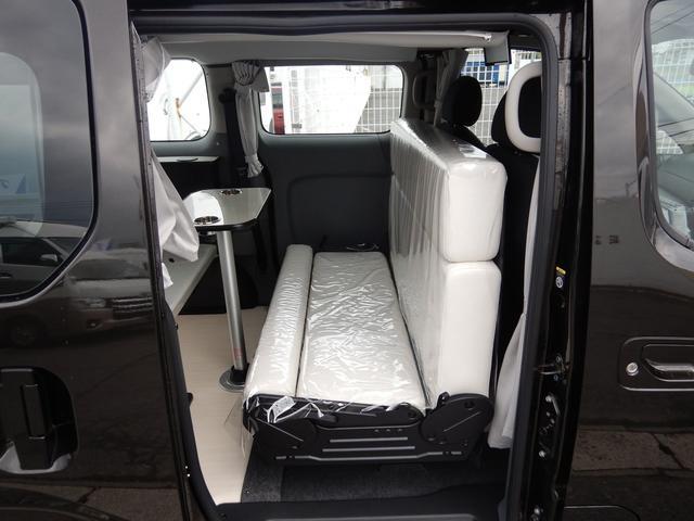 「日産」「NV200バネットバン」「ミニバン・ワンボックス」「千葉県」の中古車73