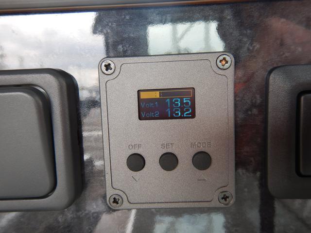 「日産」「NV200バネットバン」「ミニバン・ワンボックス」「千葉県」の中古車77