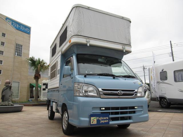 「ダイハツ」「ハイゼットトラック」「トラック」「千葉県」の中古車19