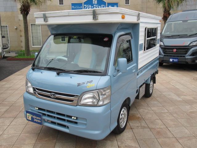 「ダイハツ」「ハイゼットトラック」「トラック」「千葉県」の中古車22