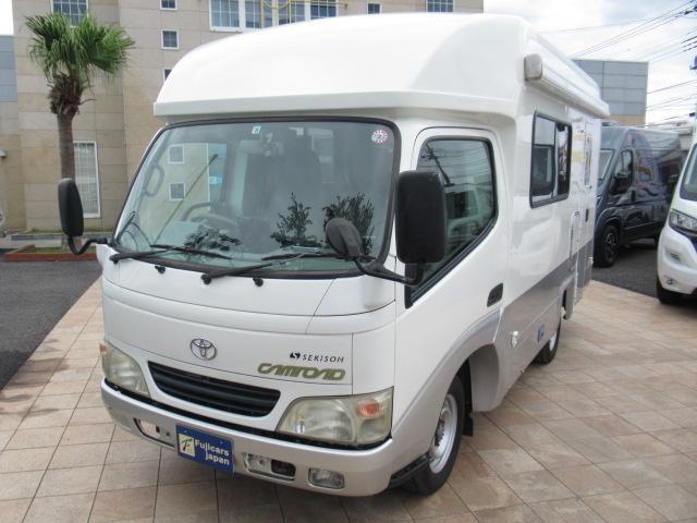 「トヨタ」「カムロード」「トラック」「千葉県」の中古車21