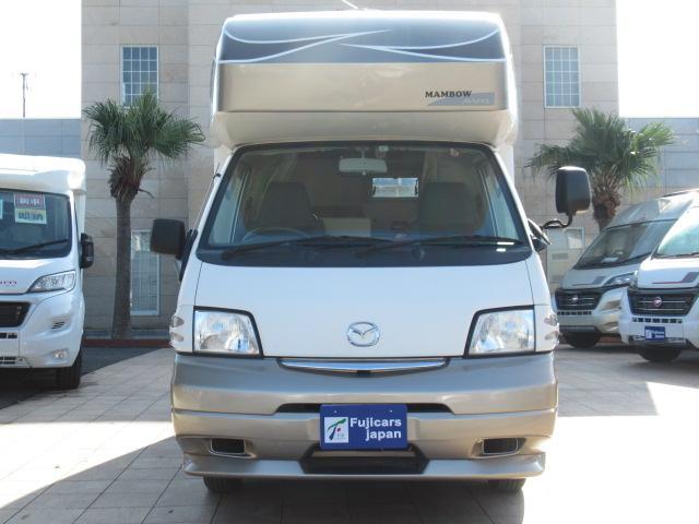 「マツダ」「ボンゴトラック」「トラック」「千葉県」の中古車24