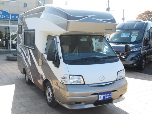 「マツダ」「ボンゴトラック」「トラック」「千葉県」の中古車25