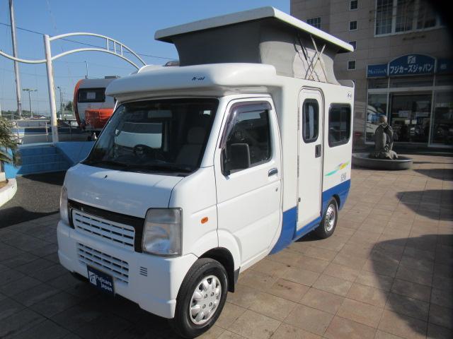 「マツダ」「スクラムトラック」「トラック」「千葉県」の中古車35