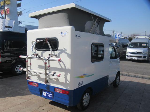 「マツダ」「スクラムトラック」「トラック」「千葉県」の中古車39