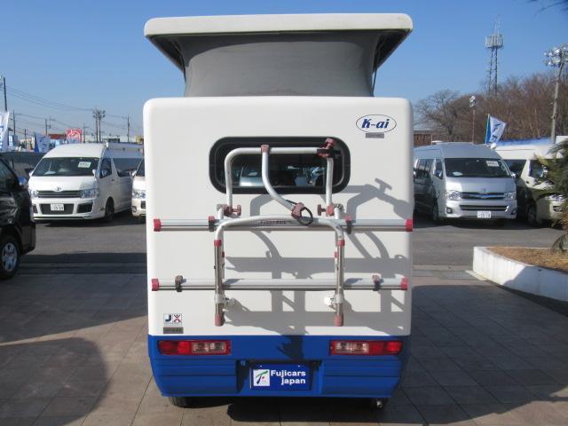 「マツダ」「スクラムトラック」「トラック」「千葉県」の中古車40