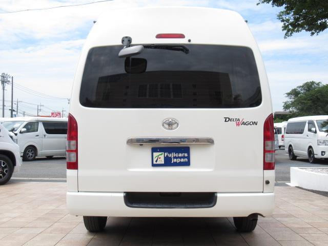 デルタリンク デルタワゴン 2WD 2700cc キャンピングカー バンコン 8人乗車 3人就寝 FFヒーター 冷蔵庫 シングルサブバッテリー 給排水10Lタンク 外部電源 バックカメラ ETC(29枚目)