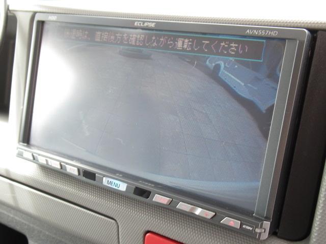 デルタリンク デルタワゴン 2WD 2700cc キャンピングカー バンコン 8人乗車 3人就寝 FFヒーター 冷蔵庫 シングルサブバッテリー 給排水10Lタンク 外部電源 バックカメラ ETC(44枚目)