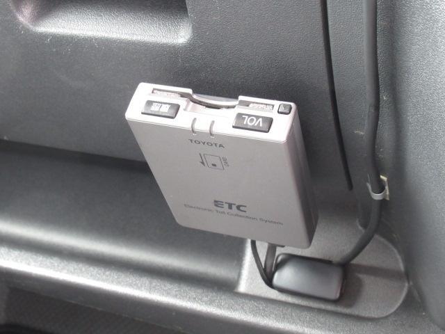 デルタリンク デルタワゴン 2WD 2700cc キャンピングカー バンコン 8人乗車 3人就寝 FFヒーター 冷蔵庫 シングルサブバッテリー 給排水10Lタンク 外部電源 バックカメラ ETC(45枚目)