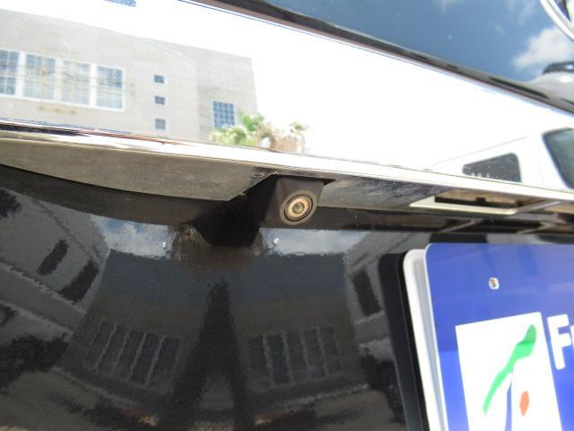 かーいんてりあ高橋 リラックスワゴンVP キャンピングカー バンコン 2700cc 2WD 10人乗車 3人就寝 テレビ 350Wインバーター サブバッテリー 走行充電 メモリーナビ フルセグ ETC(39枚目)