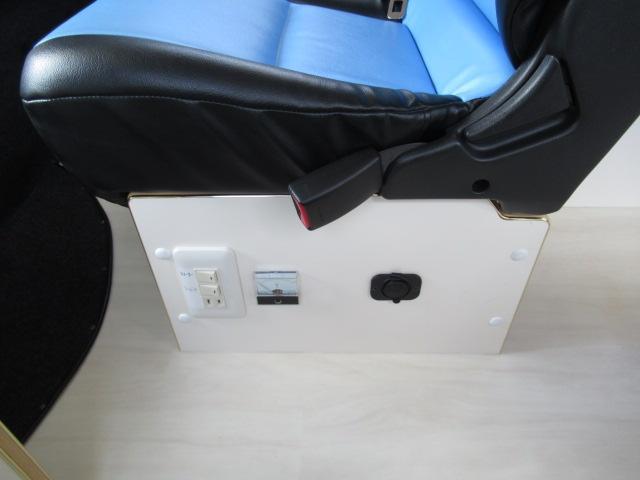 かーいんてりあ高橋 リラックスワゴンVP キャンピングカー バンコン 2700cc 2WD 10人乗車 3人就寝 テレビ 350Wインバーター サブバッテリー 走行充電 メモリーナビ フルセグ ETC(68枚目)