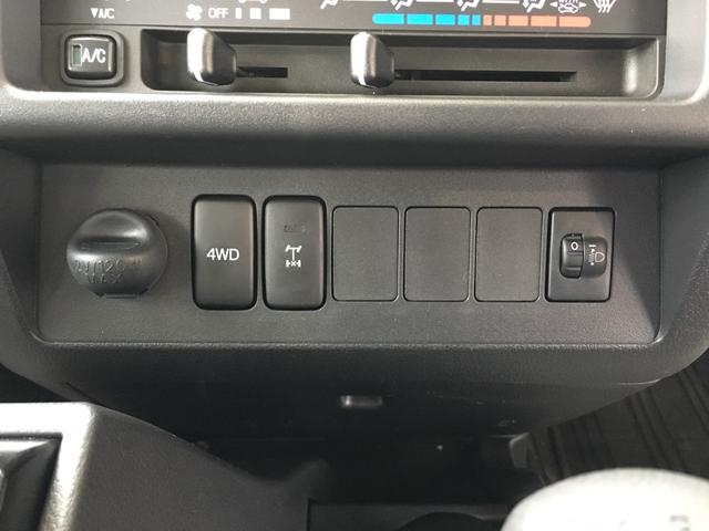★スイッチ切り替え式4WD★切り替え式で状況に応じて操作できます。