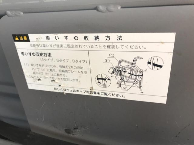ウェルキャブ Bタイプ10人乗り リフトアップ車(16枚目)