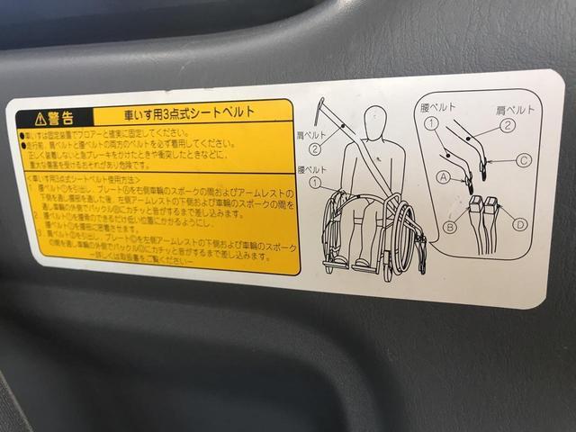ウェルキャブ Bタイプ10人乗り リフトアップ車(17枚目)