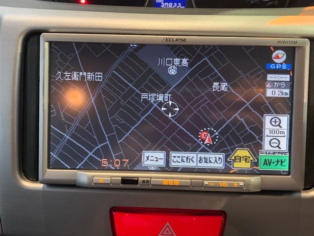 カスタム G 3万キロ台 検R2年 ナビ・TV ETC(5枚目)