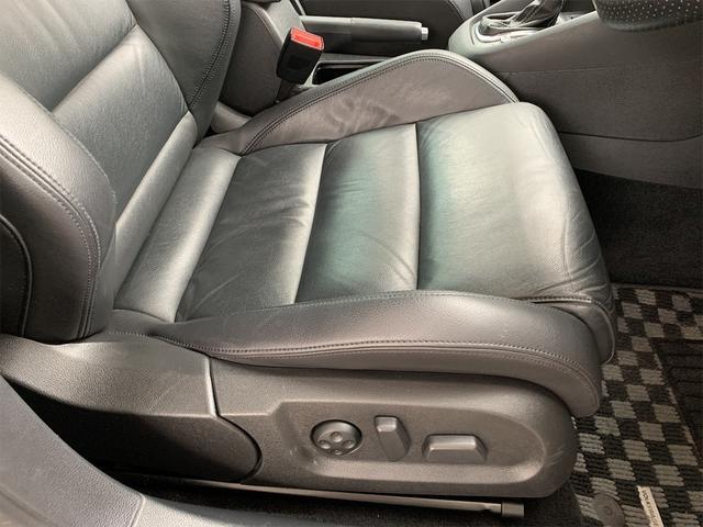 R 安心輸入車保証付き ターボ 4WD ブラックレザーシート 純正ナビ フルセグTV バックカメラ シートヒーター ETC クルーズコントロール(38枚目)