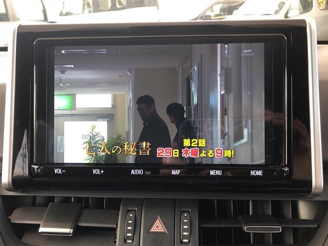 G Zパッケージ TRDエアロ 純正SD9インチナビ  デジタルインナーミラー&ブラインドスポットモニター 4WD(18枚目)