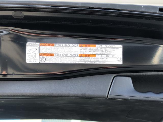 G Zパッケージ TRDエアロ 純正SD9インチナビ  デジタルインナーミラー&ブラインドスポットモニター 4WD(28枚目)