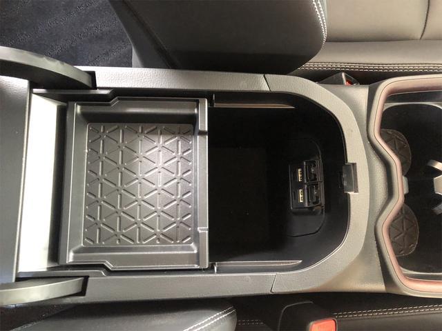 G Zパッケージ TRDエアロ 純正SD9インチナビ  デジタルインナーミラー&ブラインドスポットモニター 4WD(42枚目)