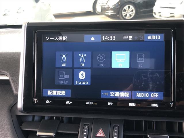 G Zパッケージ TRDエアロ 純正SD9インチナビ  デジタルインナーミラー&ブラインドスポットモニター 4WD(45枚目)