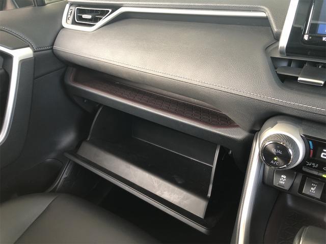 G Zパッケージ TRDエアロ 純正SD9インチナビ  デジタルインナーミラー&ブラインドスポットモニター 4WD(46枚目)