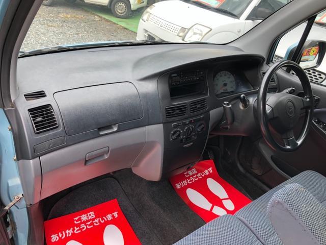 L 車検32/2 青 トールワゴン 軽自動車 オートマ(15枚目)